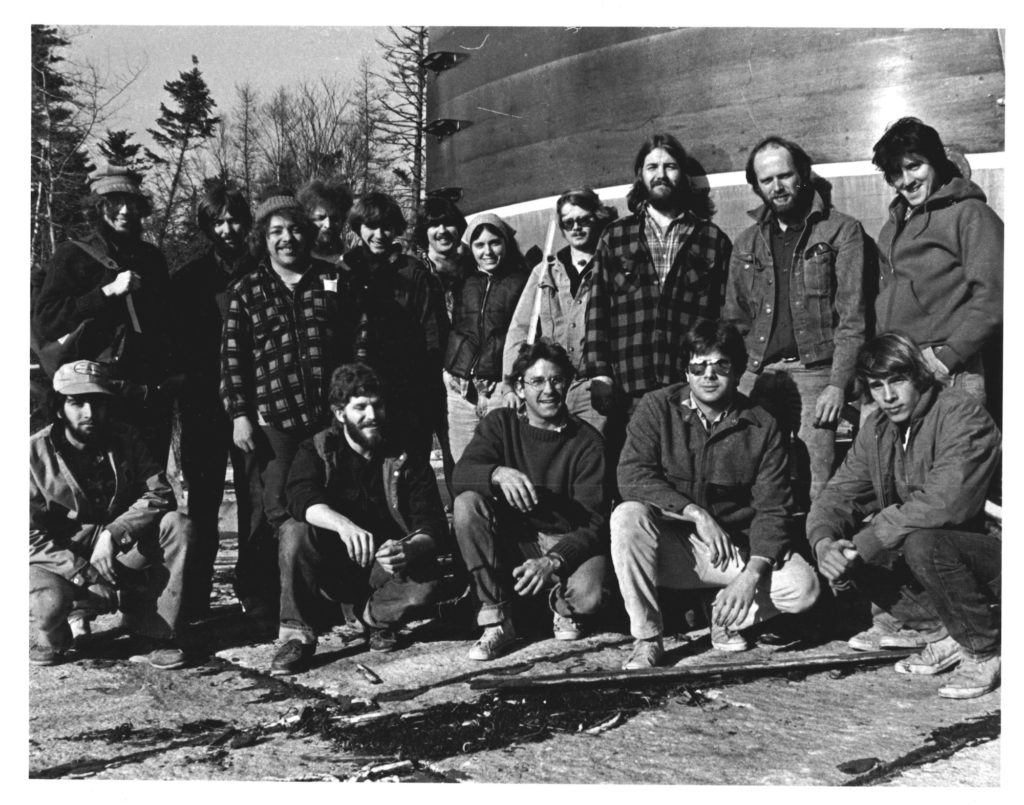 The Boat School Class of 1980